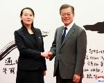 South Korean President Moon Jae-in shakes hands with Kim Yo Jong, the sister of North Korea's leader Kim Jong Un, in Seoul, South Korea in this undated photo released by North Korea's Korean Central News Agency (KCNA) February 10, 2018.