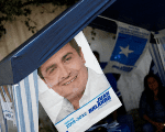 Electoral advertising of Honduras President and National Party candidate Juan Orlando Hernandez prior to the 2017 November 26 presidential elections